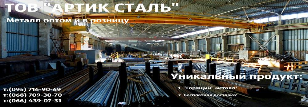 Киев асбестоцементная муфта САМ 100 150 200 250 300 400 500 мм ВТ-6 и ВТ9 асбестовая муфта с кольцами